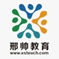 Xingshuai Teach