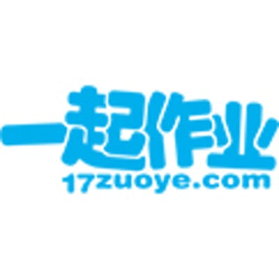 17zuoye
