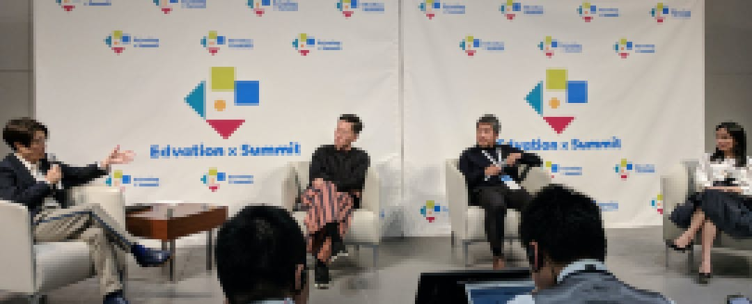 Edvation x Summit Asia Investment Panel