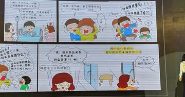 Education Looks Eastward: Snapshots from Beijing's Global Education Technology Summit