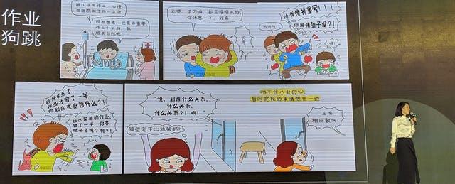 Education Looks Eastward: Snapshots from Beijing's Global Education Technology Summit