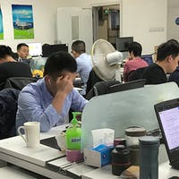 In China's Silicon Valley, Edtech Starts at the 'MOOC Times Building'