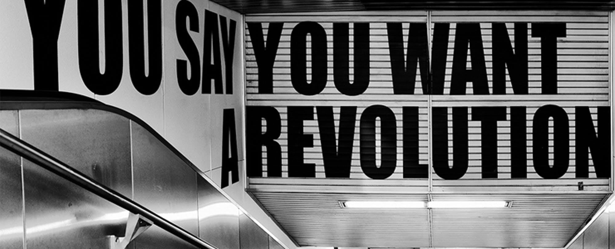 Where are Educators in the Edtech Revolution?