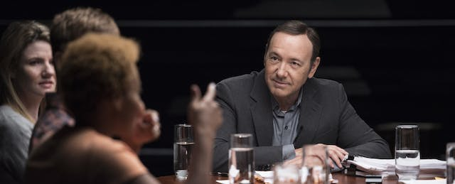 MasterClass Announces $15M Series B Round, Classes with Kevin Spacey and Christina Aguilera