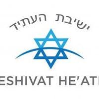 Yeshivat HeAtid
